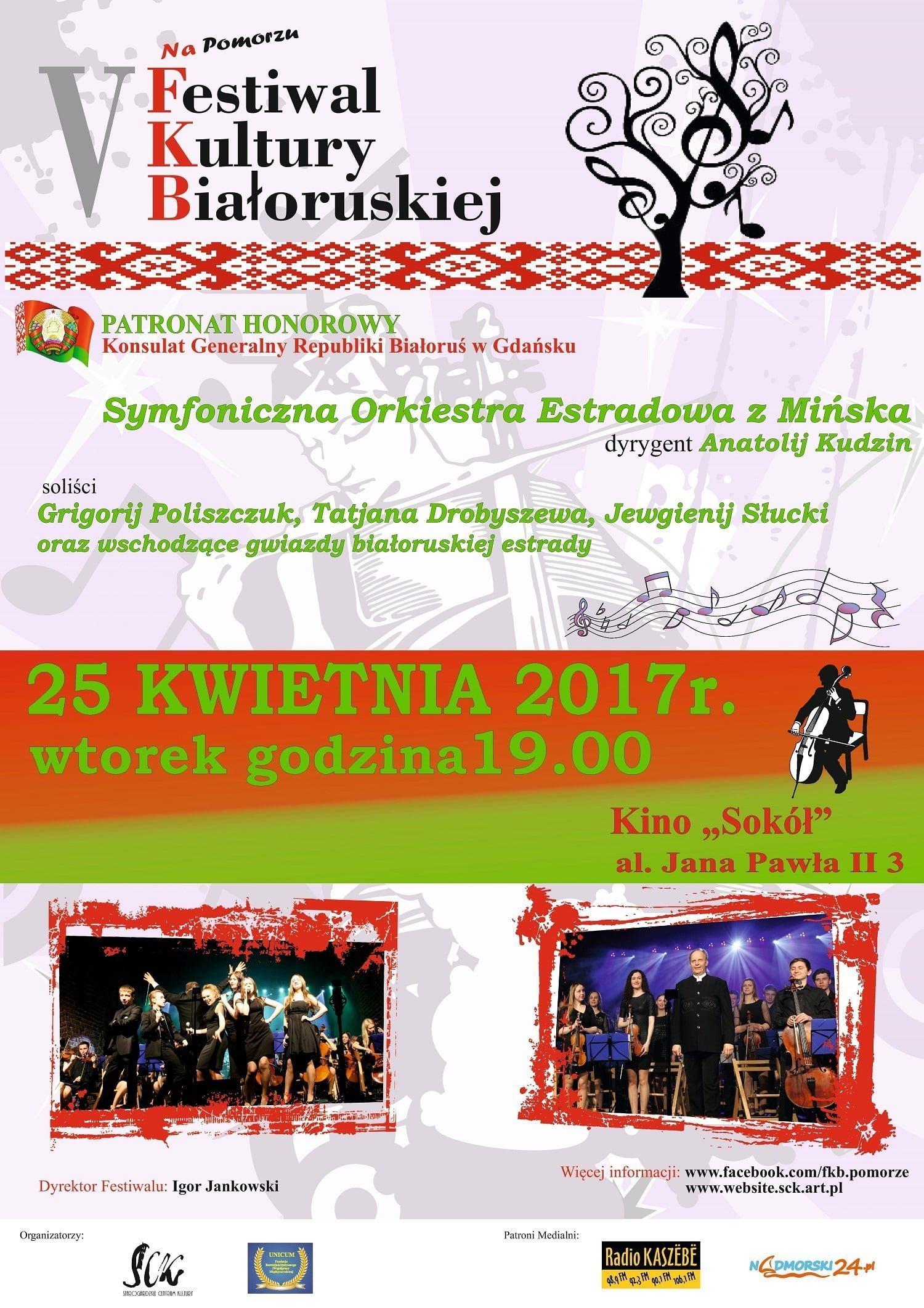 Koncert Symfonicznej Orkiestry Estradowej z Mińska