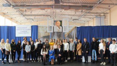 XIV Regionalny Konkurs Recytatorski Utworów Karola Wojtyły